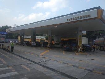 力生石油(力生油站加油站)