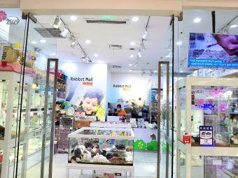 Rabb:t Mall