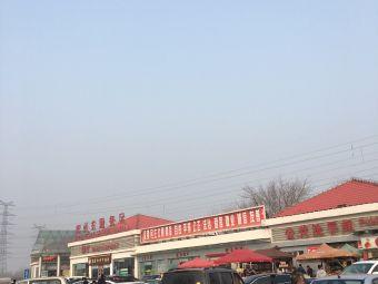 中国石化郑州南服务区加油站