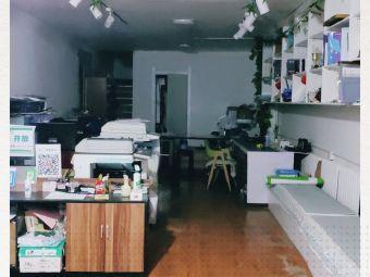 岩明图文设计工作室