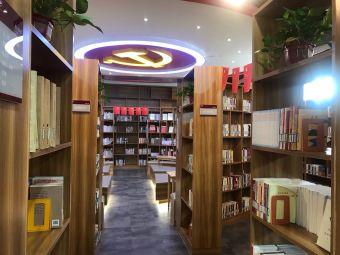 王店图书馆