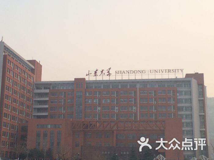 山东大学(兴隆山校区)-图片-济南教育培训-大众点评