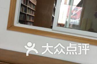 虹梅路街道图书馆