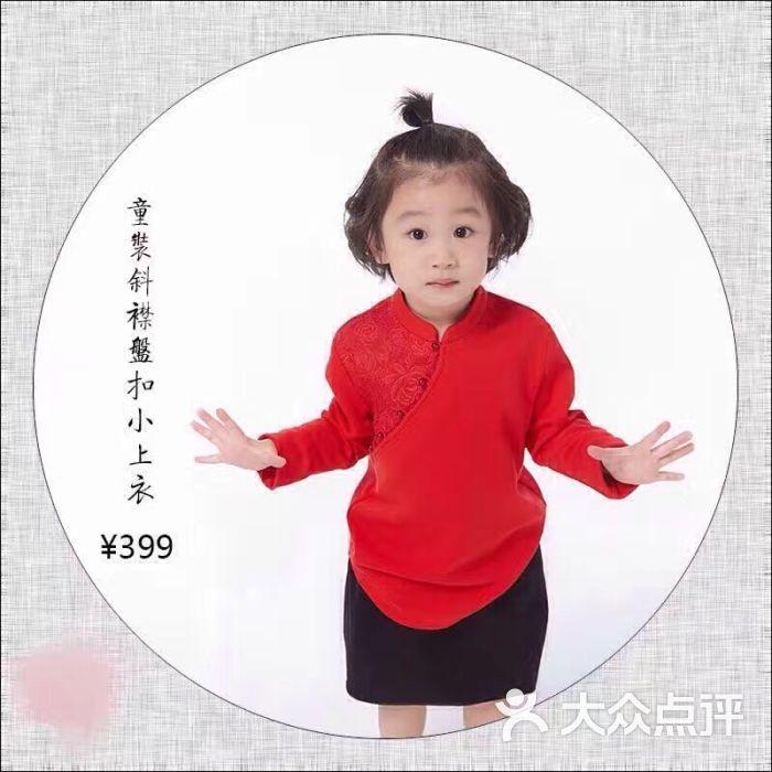 无念手作-一念自在新中式服装图片 - 第1张