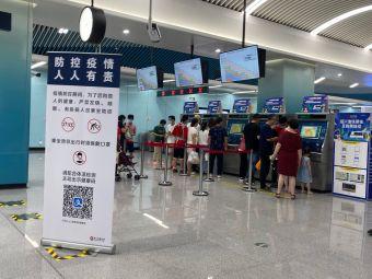 地铁中国轻纺城站