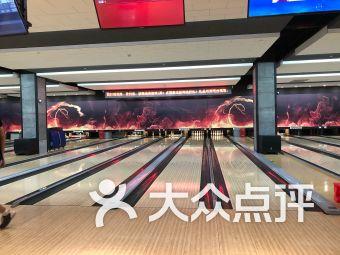 鼎鸿brunswick保龄球馆(观澜湖新城店)