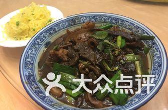 东江羊肉馆