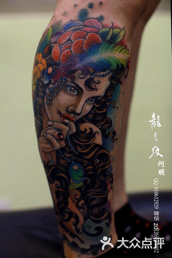苏州纹身店龙之纹刺青