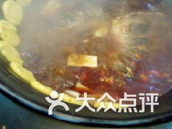 铁锅炖鱼公社第八生产队(北辰店)