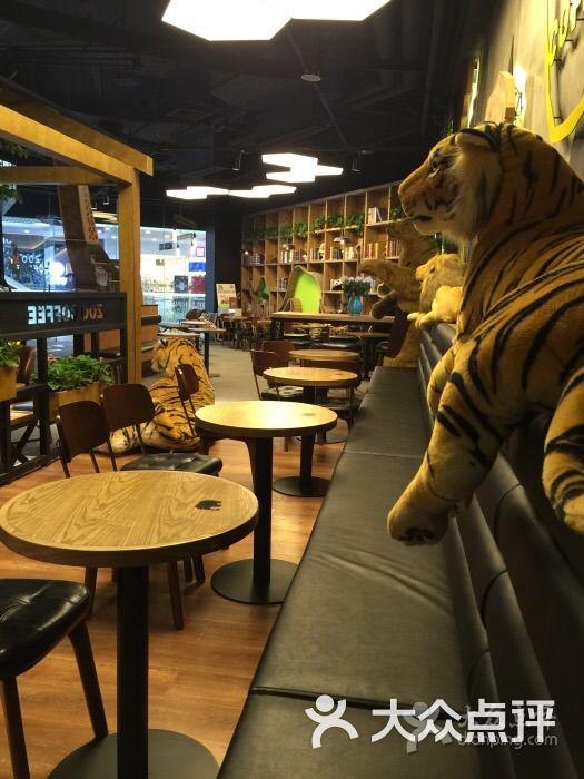 zoo coffee动物园咖啡餐厅(万达店)图片 - 第52张