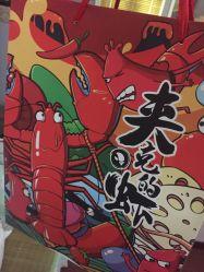 夹克的虾(时间国际中心)-tinoleung的相册
