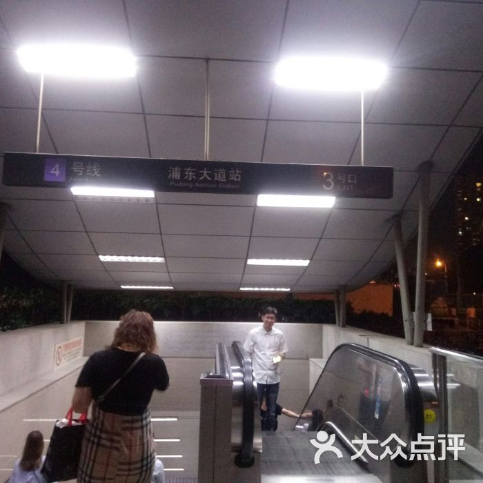 浦东大道-地铁站