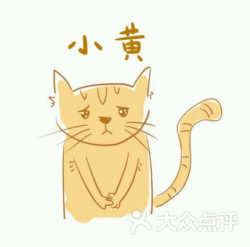 动漫 卡通 漫画 设计 矢量 矢量图 素材 头像 514_509