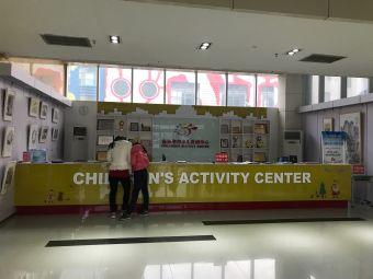 连云港市少儿活动中心-黄冈数学培训基地