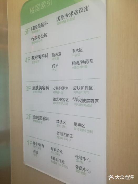 鼻子整形价位選苏州紫馨专业s