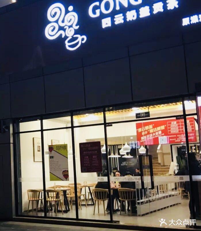 右边在湾悦城的位置有两层。二层是手游区还美食排行榜节目2015图片