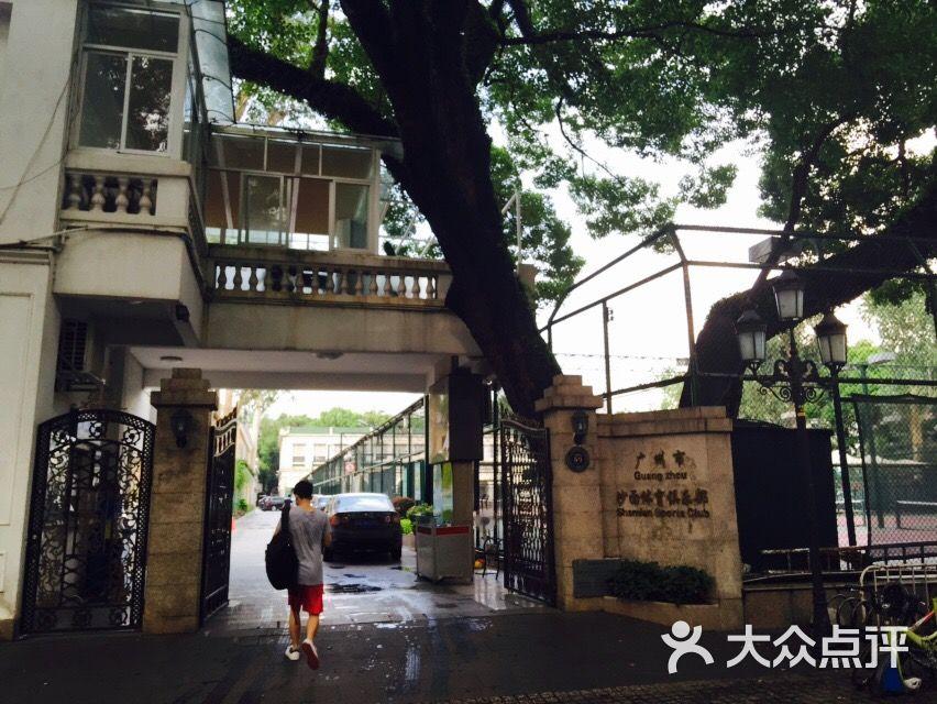 广州市沙图片面网球场-第107张花样滑冰世青赛视频图片