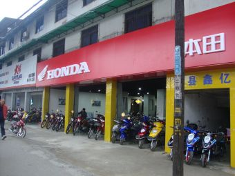 新大洲本田摩托车专卖店