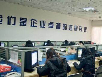 科硕会计培训学校