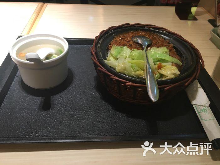 谷花瓦锅饭(浦电路店)-图片-上海美食-大众点评网