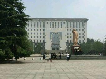 河南师范大学东区