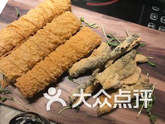 101手工涮涮鍋(铜锣湾店)