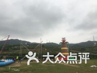 凤凰山农趣谷
