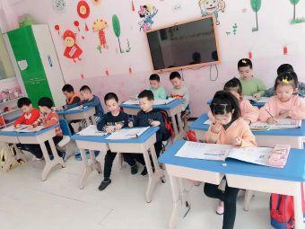 实验艺术幼儿园