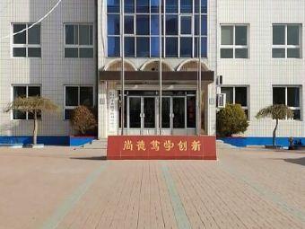 蒙瞿阝中学
