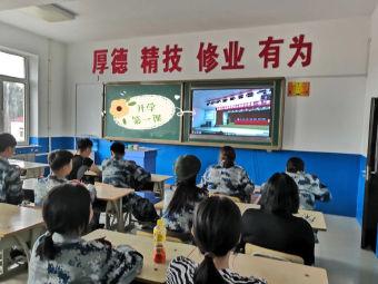吉林省工业技师学院