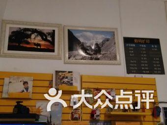 柯达冲印店(百联西郊购物中心店)
