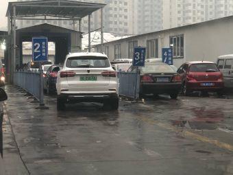 郑州速兴机动车检测有限公司