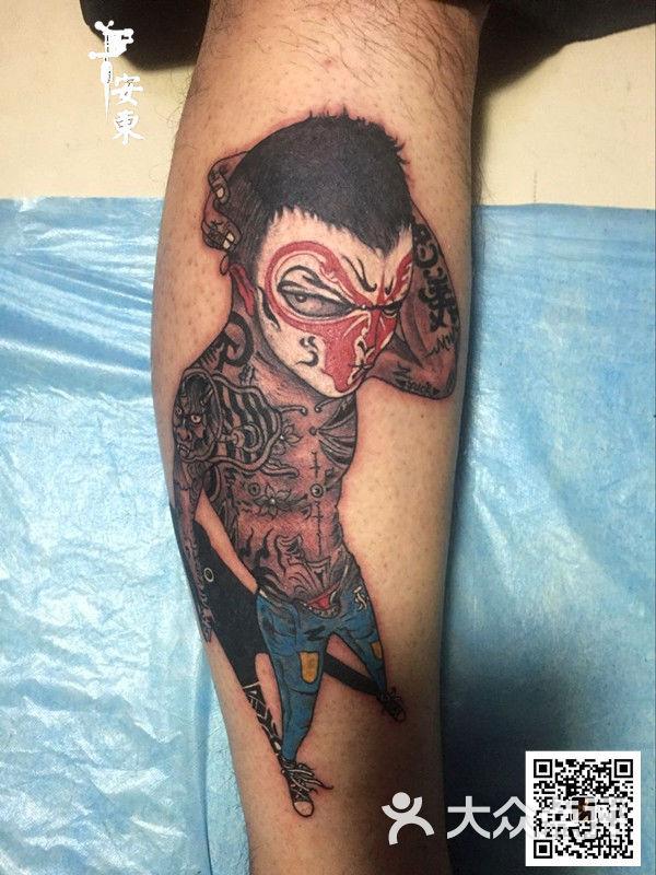 泰州纹身社会猴纹身