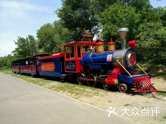 永定河休闲森林公园(观光小火车)图片 - 第5张