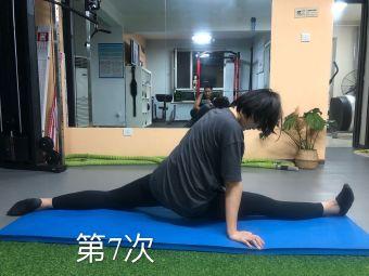 精练康体运动中心