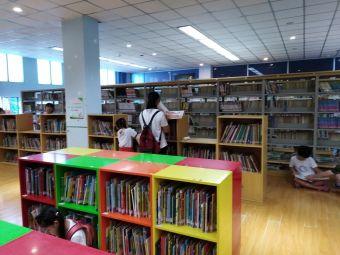 福建省图书馆