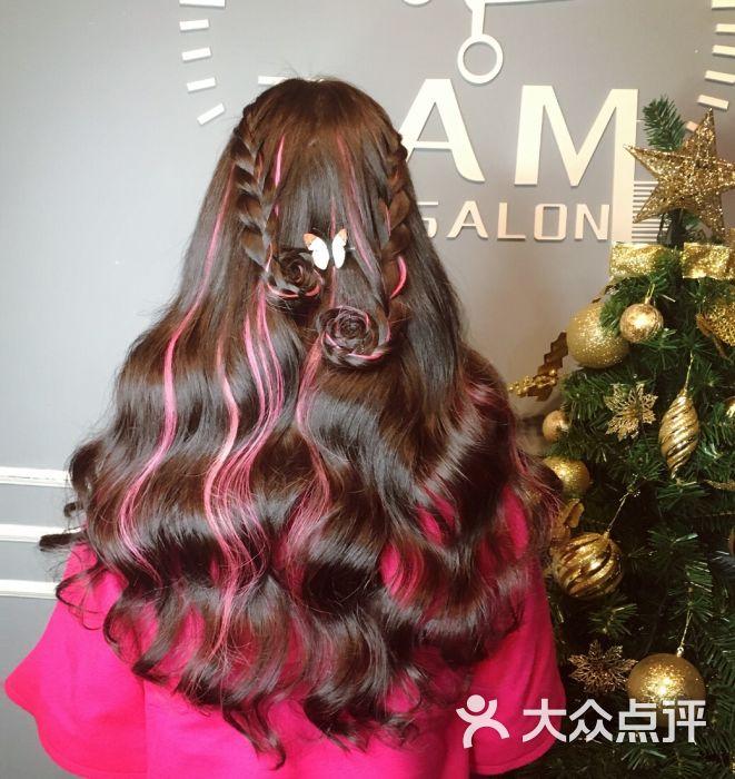 静安区 南京西路 美发 3am hair salon烫发染发接发(上海静安店) 默认图片