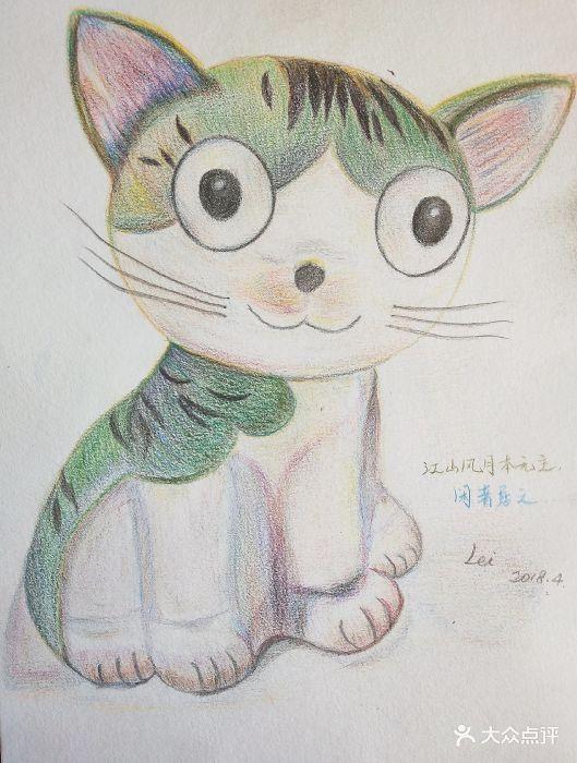 涂兰朵国际儿童美术馆我的彩铅作品图片 - 第143张图片