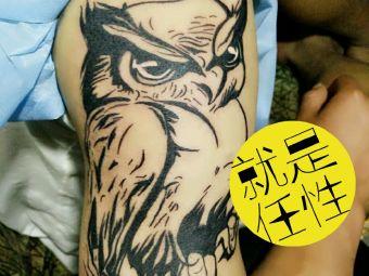 纹道刺青工作室