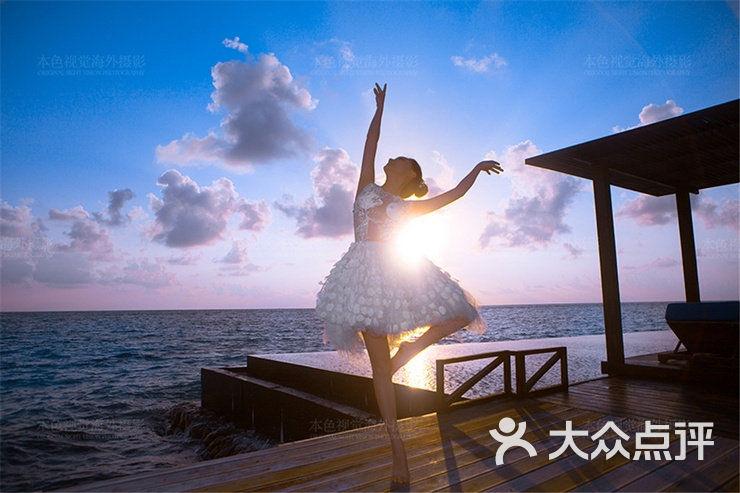【[马尔代夫]顶级岛本色视觉婚纱照套餐-结婚套餐】
