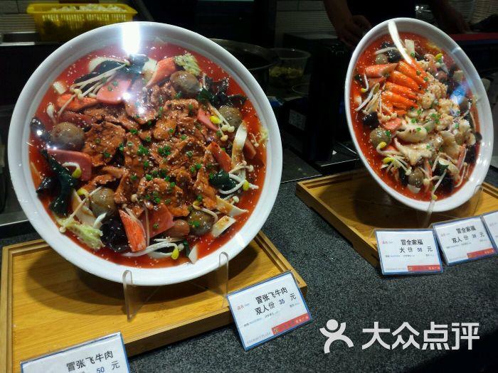 a广场大盆鱼+冒菜(南通食单广场美食)-美食-沙岛二图片江南好吃广州性价比高图片