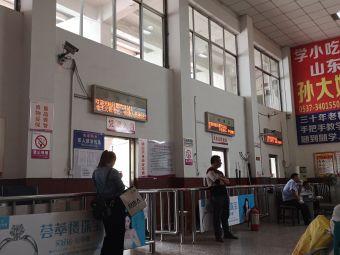 巨野汽车站售票大厅