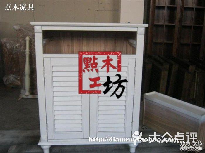 天津市点木家具厂 纯实木仿美克美家家具
