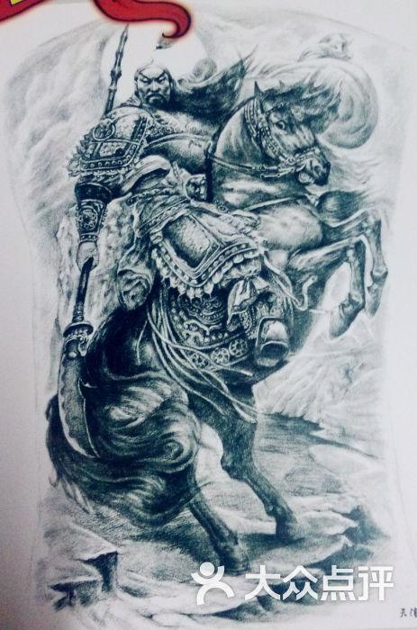 战马关公关羽纹身手稿