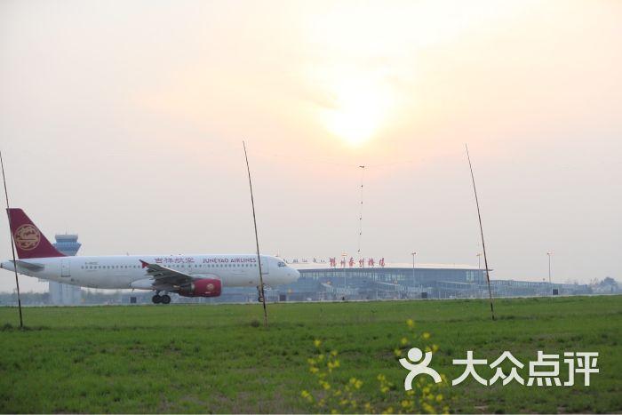 飞机场 扬州泰州机场