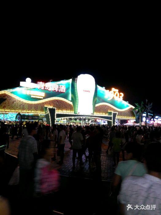 第28届青岛国际啤酒节图片 - 第792张