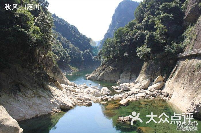 浙东大峡谷风景区