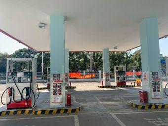 中国石化吴江新庙港加油站