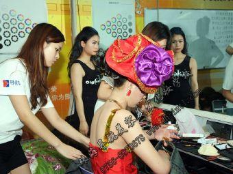 珠海化妆培训学校