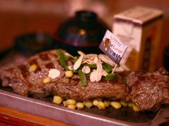 牛扒 ミディアムレア ステーキ